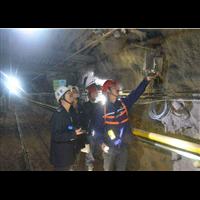 甘孜州六大矿山系统