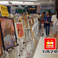 柳州美术培训