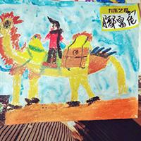 柳州儿童画画培训