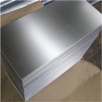 成都镀锌板供应商