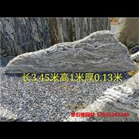 泰山石石场 厂家供应