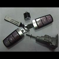 匹配汽车遥控器