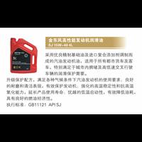 柳州汽车润滑油