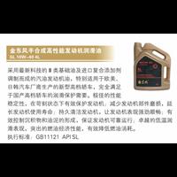 柳州东风润滑油