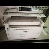 理光7140工程复印机