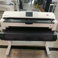 (奇普)KIP700M工程复印机