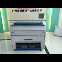(奇普)KIP3000数码工程复印机