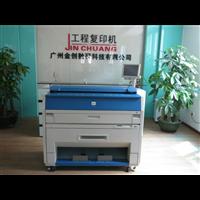 (奇普)KIP3100彩色扫描工程复印机