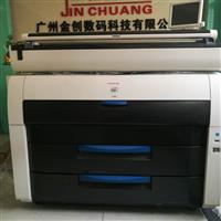 (奇普)KIP7700工程复印机
