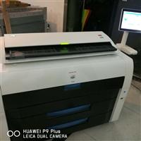 (奇普)KIP7770工程复印机
