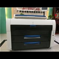 (奇普)KIP7900工程复印机