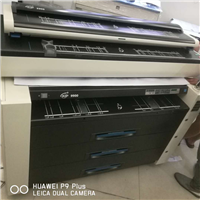 (奇普)KIP9900工程复印机