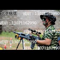 上海真人CS装备 电子报环靶