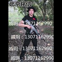 山西铭信真人CS装备 电子激光对抗装备 军警对抗设备