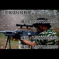 贵州铭信真人CS装备 电子报环靶 水弹判定系统