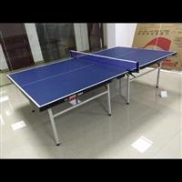 深圳台球台报价|温州乒乓球桌定制