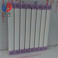 QFTLF1800/75-90铜铝暖气片使用年限