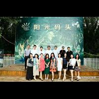 北京户外会议、北京户外会议场所-北京阳光码头