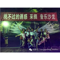 北京户外音乐酒吧|北京生态音乐酒吧|北京生态酒吧