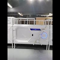 太空舱睡眠盒子
