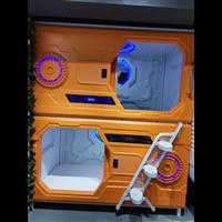 太空舱公寓床