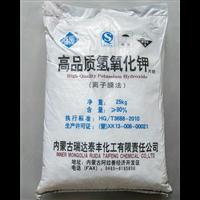 福建氢氧化钾厂家 / 优质氢氧化钾