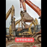 惠州挖掘机培训学校