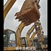 惠州挖掘机培训机构