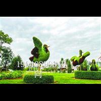 主题造型绿雕