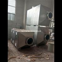 泰州台州uv光氧催化设备等离子体除臭技术原理