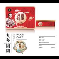 昆明月饼#云南月饼厂家