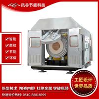 锂电池材料回转窑(烧结炉)厂家