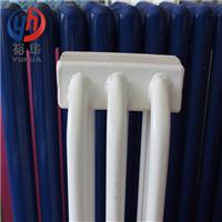 钢制弧形四柱散热器_裕圣华品牌