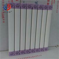 雙水道銅鋁復合散熱器