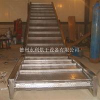 冲孔链板输送机不锈钢提升上料机超值精选