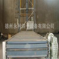 超值精选槽钢输送设备重型链板输送机