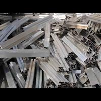 鹿乡镇废铝回收