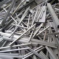 长春废铝边角料回收