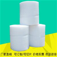 深圳珍珠棉价格