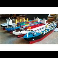 物流运输装卸模型