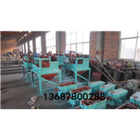 柳州矿山机械