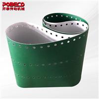 打孔PVC输送带佛山工业皮带厂家