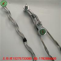 销售ADSS光缆300米跨耐张线夹报价