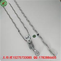 生产耐张线夹串 ADSS光缆金具厂家
