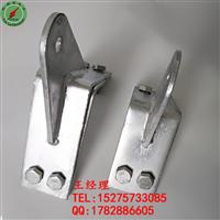 新疆销售光缆塔用紧固件 ADSS光缆耐张紧固夹具