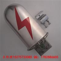 厂家提供塔用铝合金接头盒 光缆接头盒型号多款