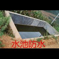 河北欒城區魚池防水-石家莊欒城區魚池防水哪家好點