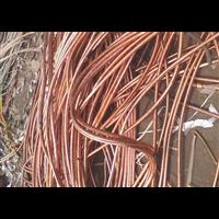 南山廢銅回收廠家 回收廢銅