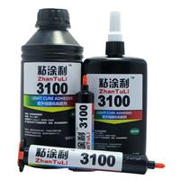 电机线材固定UV胶 扁平马达引线加固胶水 微电机焊线补强胶水