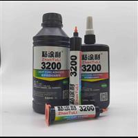 焊点保护蓝色UV胶 LED基板线材焊点 晶粒保护光固胶